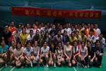 第八届骏伯杯羽毛球团体赛